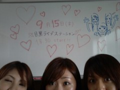 鈴木日和子 公式ブログ/*live* 画像3