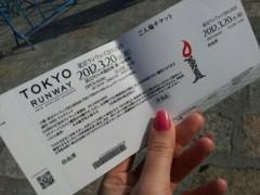 鈴木日和子 公式ブログ/*TOKYO  RUNWAY * 画像1