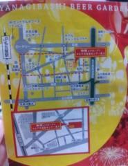 鈴木日和子 公式ブログ/*今愛に行きます* 画像2
