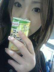 鈴木日和子 公式ブログ/*雪だぁ〜* 画像1