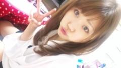鈴木日和子 公式ブログ/*おつかれしゃん* 画像1
