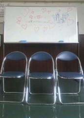 鈴木日和子 公式ブログ/*live* 画像1