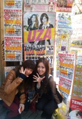 鈴木日和子 公式ブログ/*UZA* 画像2