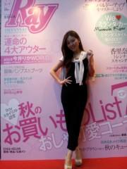 鈴木日和子 公式ブログ/*TOKYO RUNWAY* 画像2