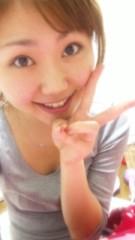鈴木日和子 公式ブログ/*タイ* 画像1