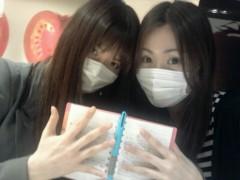 鈴木日和子 公式ブログ/*帰宅なぅ* 画像2