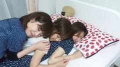 鈴木日和子 公式ブログ/*仲良し* 画像1
