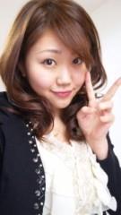 鈴木日和子 公式ブログ/*おけいこ* 画像1