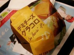 鈴木日和子 公式ブログ/*この季節がやってきた* 画像1