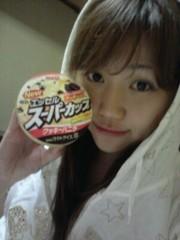 鈴木日和子 公式ブログ/*スーパーカップ* 画像1