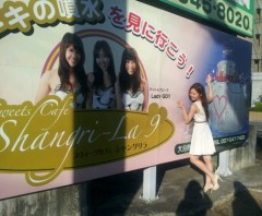鈴木日和子 公式ブログ/*私たちはー、、LadyGo!!です* 画像3