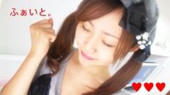 鈴木日和子 公式ブログ/*はぴはぴBIRTHDAY * 画像2
