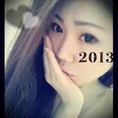 鈴木日和子 公式ブログ/*2013* 画像1