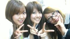 鈴木日和子 公式ブログ/*幸せBIRTHDAY * 画像1