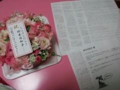 鈴木日和子 公式ブログ/*感謝* 画像3