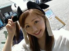 鈴木日和子 公式ブログ/*作新勝利?* 画像1