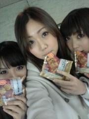 鈴木日和子 公式ブログ/*よっしゃ!* 画像1