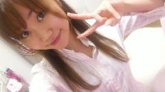 鈴木日和子 公式ブログ/*目的をもって* 画像1