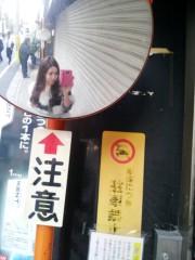 鈴木日和子 公式ブログ/*date* 画像2