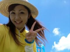 鈴木日和子 公式ブログ/*青空* 画像1