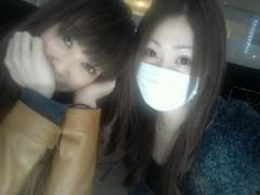 鈴木日和子 公式ブログ/*れんしゅ* 画像1