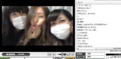 鈴木日和子 公式ブログ/*家族* 画像3