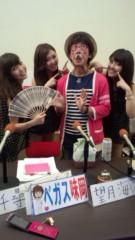 鈴木日和子 公式ブログ/*happy happy birthdayベガス師匠* 画像2