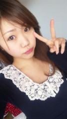 鈴木日和子 公式ブログ/*午後もがんばろっ* 画像1