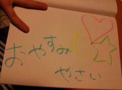 鈴木日和子 公式ブログ/*きゃお* 画像2