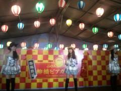 鈴木日和子 公式ブログ/*どえりゃー熱いぜ* 画像2