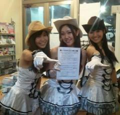 鈴木日和子 公式ブログ/*Lady Go !! 劇場第一幕* 画像1