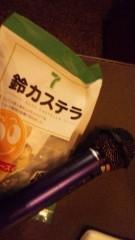 鈴木日和子 公式ブログ/*鈴木カステラ* 画像1