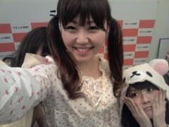 鈴木日和子 公式ブログ/*Lady go !! って......?* 画像1