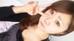 鈴木日和子 公式ブログ/*ランチ* 画像3