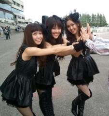 鈴木日和子 公式ブログ/*やっとのご飯* 画像3
