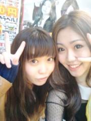 鈴木日和子 公式ブログ/*UZA* 画像1