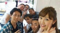 鈴木日和子 公式ブログ/*癒し* 画像1