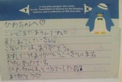 鈴木日和子 公式ブログ/*かわゅいラブレター* 画像1