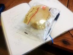 鈴木日和子 公式ブログ/*ほんの少しの優しさがとても温かく感じます* 画像1