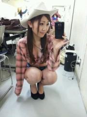 鈴木日和子 公式ブログ/*幸せちゃん* 画像1