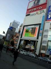 鈴木日和子 公式ブログ/*東京* 画像1