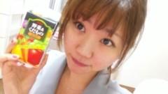 鈴木日和子 公式ブログ/*お野菜さん* 画像1