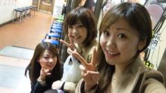 鈴木日和子 公式ブログ/*ほっこり* 画像1