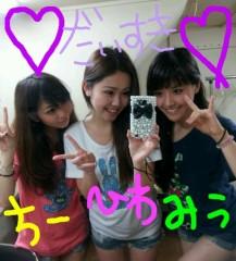 鈴木日和子 公式ブログ/*8/16 LadyGo!!劇場第2幕   開催決定☆* 画像1