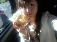鈴木日和子 公式ブログ/*めろんぱんなちゃん* 画像1