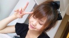 鈴木日和子 公式ブログ/*やったね* 画像2