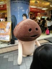 鈴木日和子 公式ブログ/*もしゃ。。。* 画像1