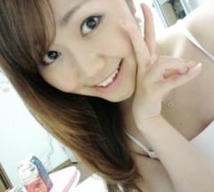 鈴木日和子 公式ブログ/*早起き* 画像1