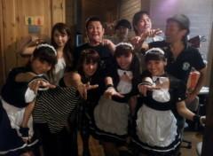 鈴木日和子 公式ブログ/*いらっしゃいませご主人様* 画像1