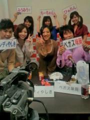 鈴木日和子 公式ブログ/*ありがとー* 画像1